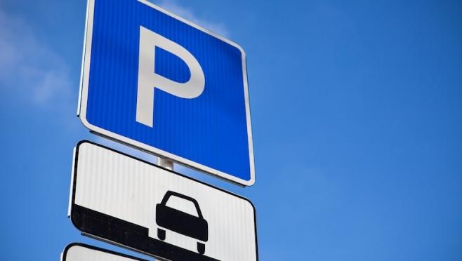 В Йошкар-Оле у Центрального пляжа организовали парковку