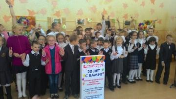 """1 сентября мы провели праздник в учреждении «Савинская школа-интернат для слабовидящих детей"""""""