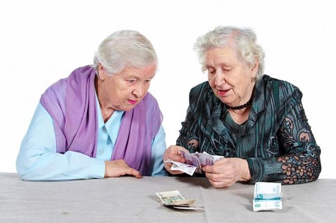 В 2016 году пенсии проиндексируют на 4%