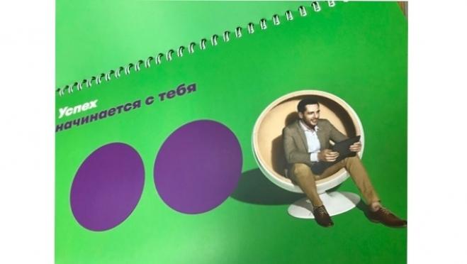 «Деловое облако» от «МегаФона» и Mail.ru Group: новые инфраструктурные возможности для компаний малого и среднего бизнеса