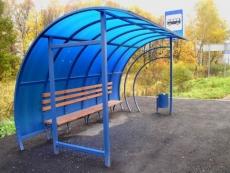 В Йошкар-Оле открыли новый остановочный пункт «Торговый центр «Карусель»