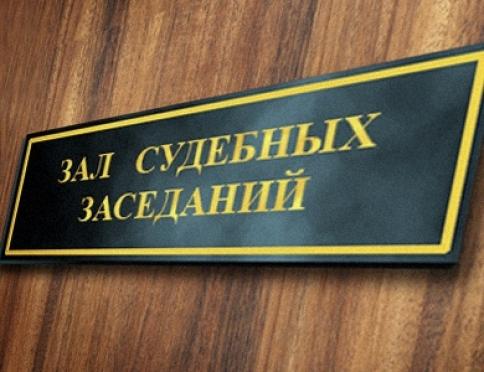Суд не изменил меру пресечения для экс-министра и её сыновей