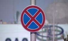 В Йошкар-Оле на площади В.И. Ленина установят ограничительные знаки