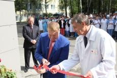 Леонид Маркелов принял участие в открытии нового корпуса Республиканского клинического госпиталя ветеранов войн