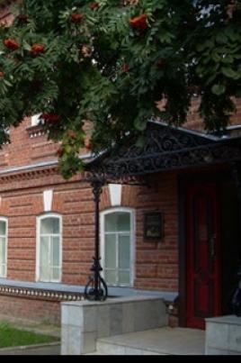 Музей - хранитель и продолжатель национальных традиций постер