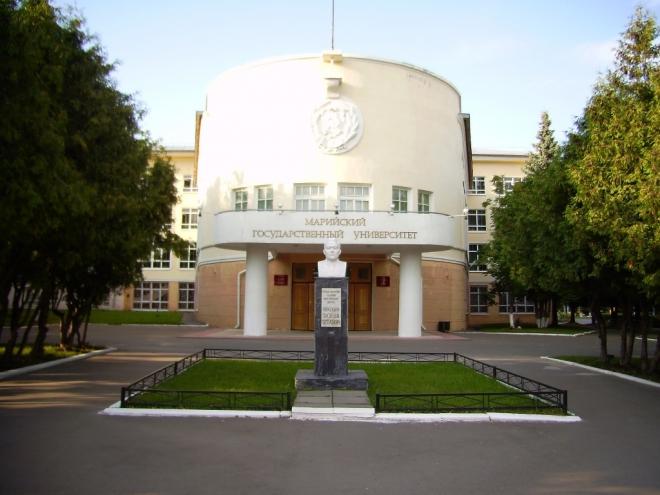 Марийскому государственному университету — 43