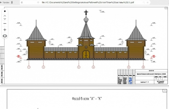 В Марий Эл построят Шукшанскую богатырскую заставу