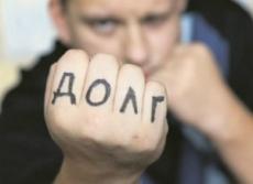 В Марий Эл коллекторы используют новые методы выбивания долгов