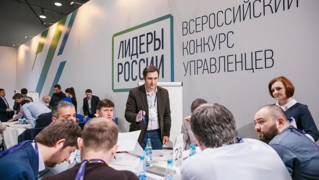 103 человека стали «лидерами России»