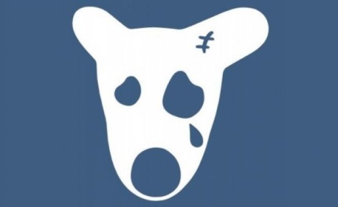«ВКонтакте» была добавлена в официальный список Роскомнадзора