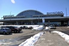 В Йошкар-Оле возобновляется авиасообщение с Москвой