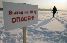 Лед на водоемах Марий Эл теряет свою прочность