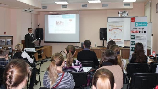 Банк «Хлынов» помогает предпринимателям Марий Эл генерировать бизнес-идеи