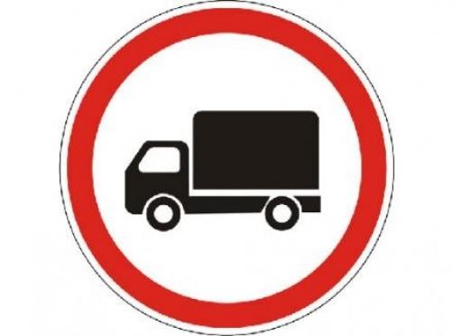 Через месяц Йошкар-Олу закроют для грузового автотранспорта