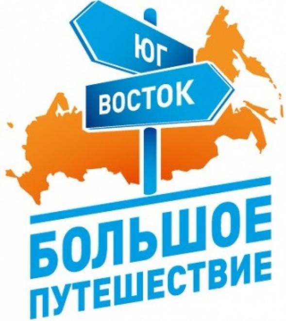 В Марий Эл более 50 000 участников «Большого путешествия» «Ростелекома»