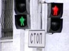"""""""Дорожный патруль"""" провел необычную акцию для йошкар-олинских школьников (Марий Эл)"""