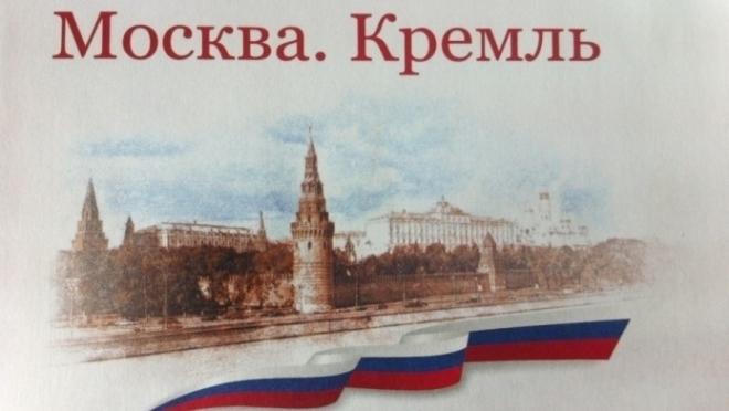 Долгожительницу Моркинского района с юбилеем поздравил Президент России