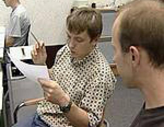 В Марий Эл продолжается отбор молодёжных лидеров
