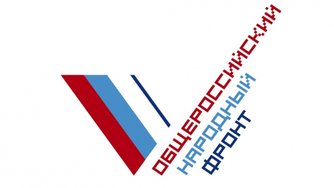 Общероссийский народный фронт готовится к «Форуму действий»