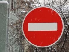 В Йошкар-Оле запланировано ночное перекрытие улиц