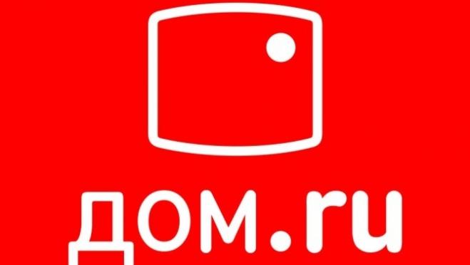 «Дом.ru» переводит сотрудников контакт-центра на удаленный режим работы