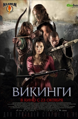 ВикингиNorthmen — A Viking Saga постер
