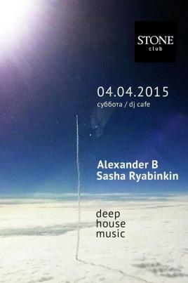 Музыкальный дуэт Alexander B & Saha Ryabinkin постер