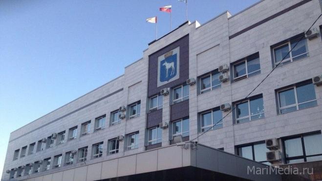 Бюджет Йошкар-Олы получил более 14 миллионов рублей от приватизации муниципального имущества