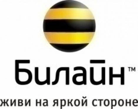 Более 10000 абонентов «Билайн» стали участниками программы «Счастливое время»