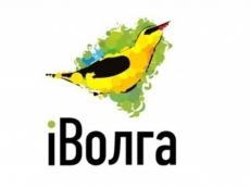 Команда Марий Эл отправляется на «iВолга – 2015»
