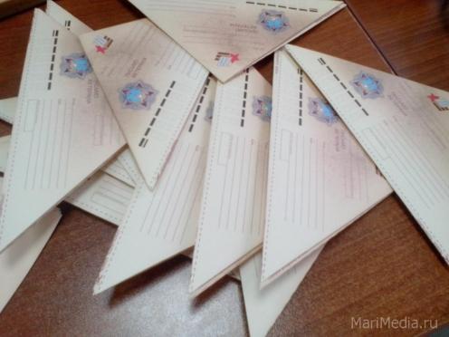 В Марий Эл пришли 12 тысяч «фронтовых» писем-треугольников
