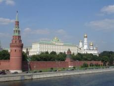 Леонид Маркелов принял участие в работе Госсовета при Президенте России