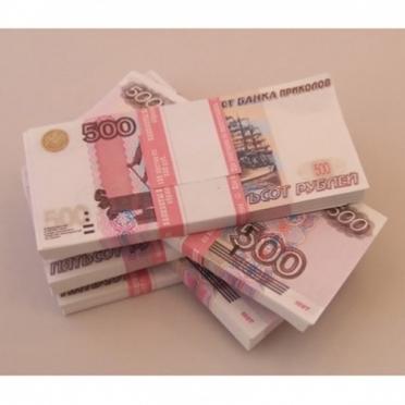 Приставы обнулили у должницы счет в банке