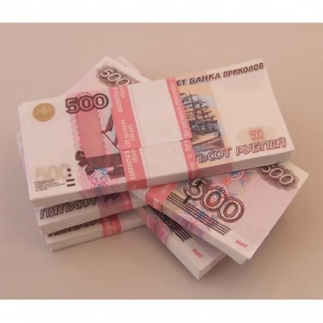 Коммерсанты Марий Эл «нагрели» федеральный бюджет на 3 млн рублей