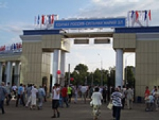 Завтра йошкар-олинских водителей не пустят в район стадиона «Дружба»