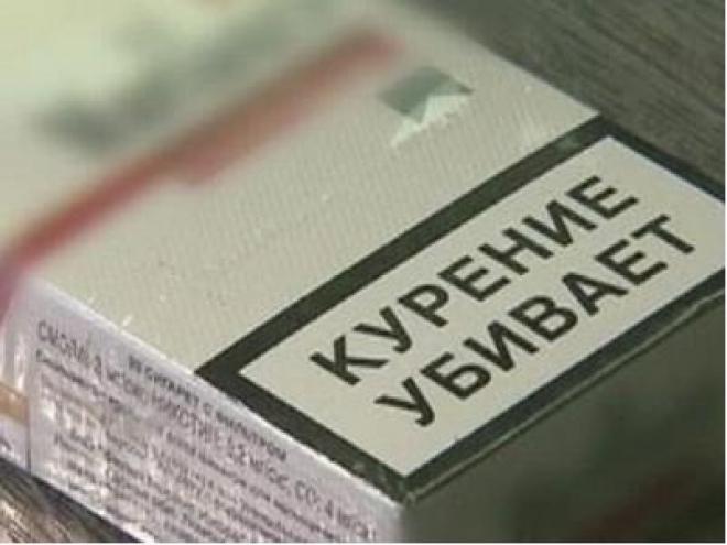 Курение мариэльцам станет не по карману
