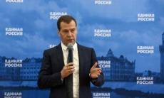 Дмитрий Медведев встретился с региональным активом партии «Единая Россия»
