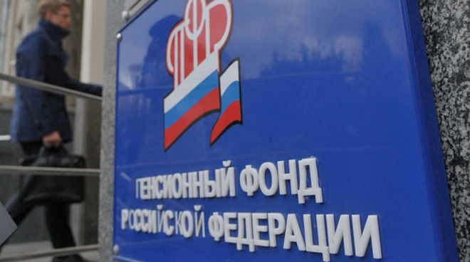 ПФР опроверг заявление главы ЦСР Кудрина о нехватке денег в стране на пенсии