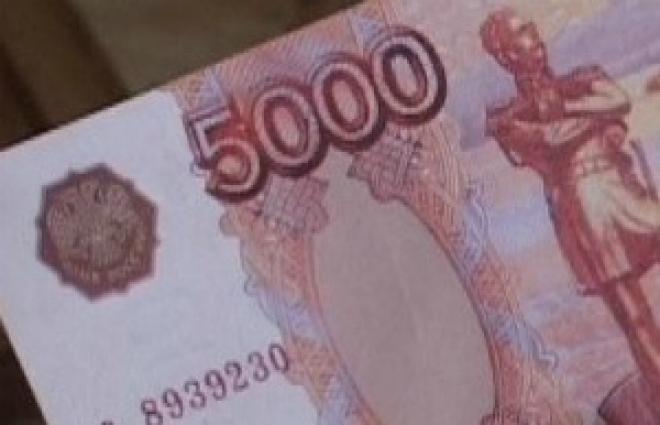 Бизнесмена из Йошкар-Олы «развели» на пять тысяч рублей