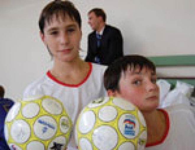 У юных футболистов Марий Эл есть шанс встретиться со звездами мирового футбола
