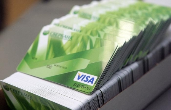 Более 40 тысяч предприятий обслуживает Волго-Вятский банк Сбербанка в рамках зарплатного проекта