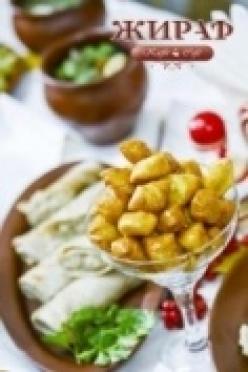 Блюда марийской национальной кухни