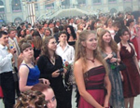 Лучшие школьники Марий Эл погуляют по Москве и встретятся с президентом Дмитрием Медведевым