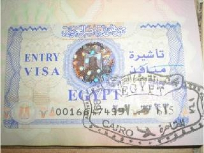 Египетскую визу отменили