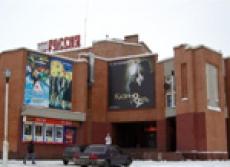 В столице Марий Эл кинотеатр «Россия» уходит с молотка