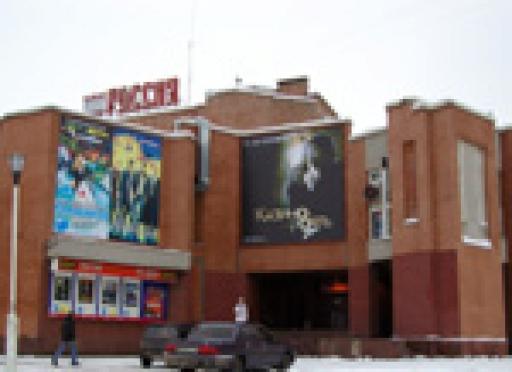 Здание йошкар-олинского кинотеатра «Россия» (Марий Эл) не нашло себе покупателя
