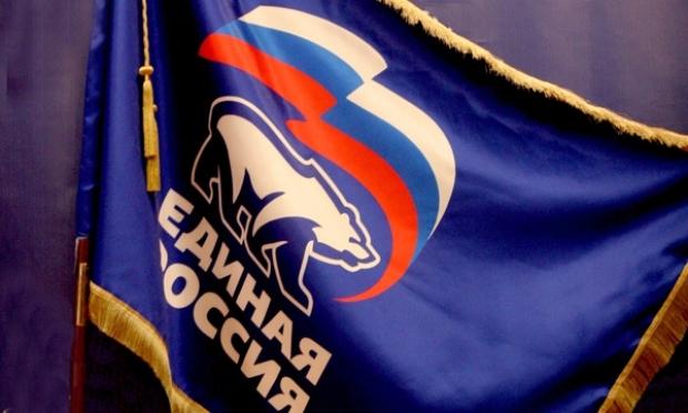 Павла Плотникова исключили из партии «Единая Россия»