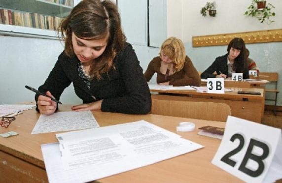 Выпускные сочинения будут оценивать по пяти критериям