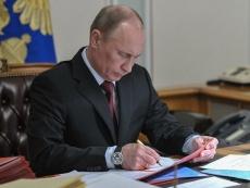 Путин подписал указ о присвоении 2017 году экологической «темы»