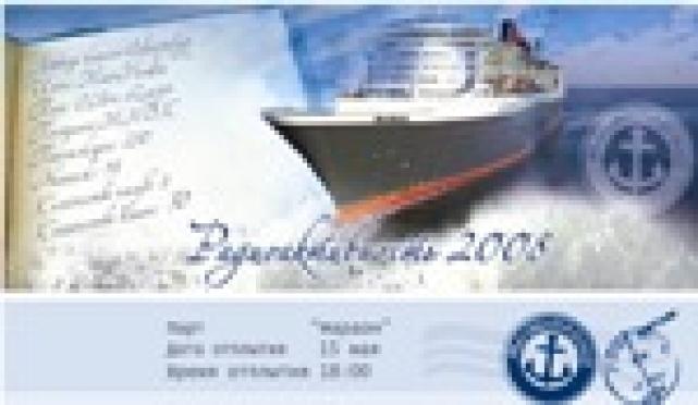 Лайнер «MariMedia» класса Advertology типа Ultra Large остановится 15 мая в порту «Фараон» и принесет с собой океан положительных эмоций всем пассажирам!